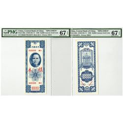 "Central Bank of China, 1948 ""CGU"" Issue Color Trial Specimen."