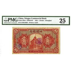 "Ningpo Commercial Bank, 1925 ""Shanghai Branch"" Issue Banknote."