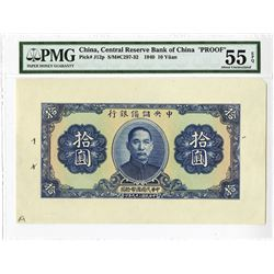 Central Reserve Bank of China, 1940 Proof Banknote.