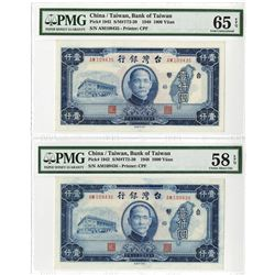 Bank of Taiwan, 1948 Sequential High Grade Banknote Pair.