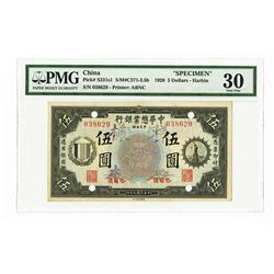 "Chinese-American Bank of Commerce, 1920 ""Harbin"" Branch Issue Rarity."