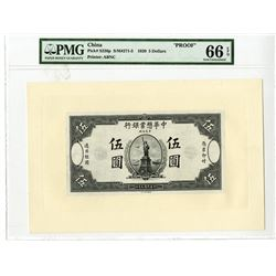 Chinese-American Bank of Commerce, 1920 Proof Face Essay Banknote.