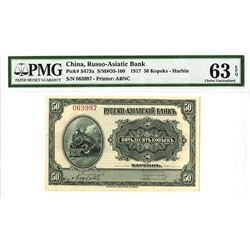 "Russo-Asiatic Bank, ND 1917 ""Harbin"" Issue."