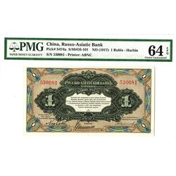 Russo-Asiatic Bank, 1917 Harbin Issue.