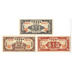 Kiangsi Provincial Bank, 1949 Banknote Trio.