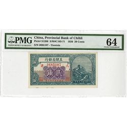 Provincial Bank of Chihli, 1926 Issue Banknote.