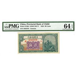 Provincial Bank of Chihli, 1926 Issue.
