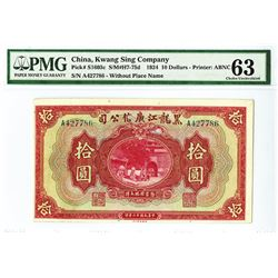 "Kwang Sing Co., 1924 ""Without Place Name"" Issued Banknote."