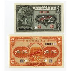 "Provincial Bank of Kwang Tung Province, 1922 ""Exchange Notes"" Specimen Pair."