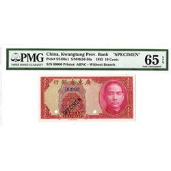 "Kwangtung Provincial Bank, 1935 "":Without Branch"" Specimen Banknote"