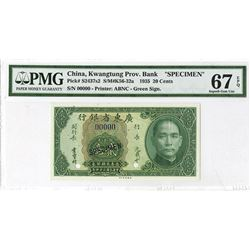 "Kwangtung Provincial Bank, 1935 ""Green Signature"" Issue Specimen."