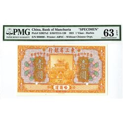 Bank of Manchuria, 1921 Specimen Bank Note.