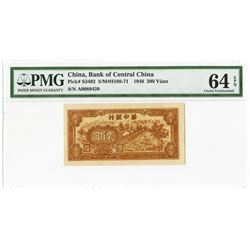 Bank of Central China, 1948 Issue Banknote.