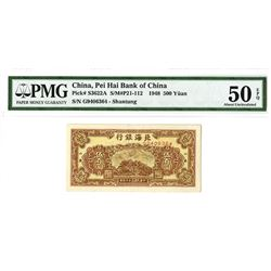 "Pei Hai Bank of China, 1948 ""Shantung"" Issue Banknote."