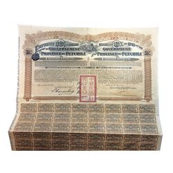 Government of the Chinese Republic, 1913 5 1/2% Province of Petchili, £20 Bond.