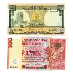 The Chartered Bank, 1977 & 1979 Replacement Issue Banknote Pair.