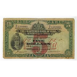 Chartered Bank of India, Australia & China, 1948 Issued Banknote.