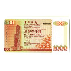 Bank of China, 1994 Replacement Banknote Issue.