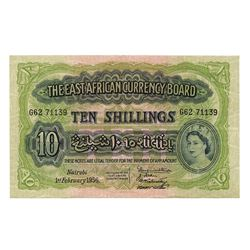 East African  Currency Board, 1956 Issued Banknote.