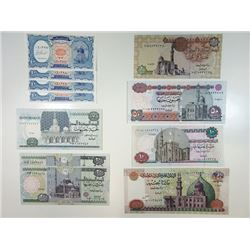 Central Bank and Arab Government of Egypt, Lot of 8 Uncirculated Replacement Notes 1996 to 2008.