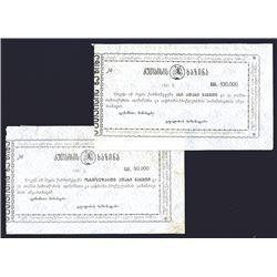 Treasury, 1921, Pair of Notes
