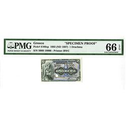 """Privileged Bank of Epirus and Thessaly, 1885 (Issued 1897) """"Specimen Proof"""" Banknote."""