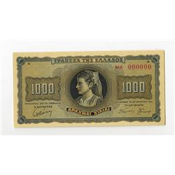 Bank of Greece, German / Italian Occupation 1942 Inflation Issue, Specimen Banknote.