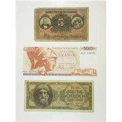 Bank of Greece, 1978, 100 Drachmai, P-200r, AU.