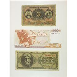 Bank of Greece, 1978, 100 Drachmai, P-200r, AU.