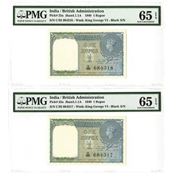 Government of India, 1940 Sequential Banknote Pair.