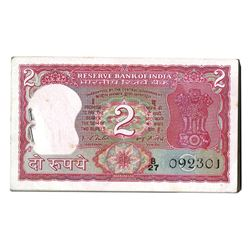 Reserve Bank of India, 1983-1994, Sequential Bundle of Issued Notes