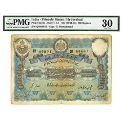Hyderabad, ND (1941-45) Issued Banknote.