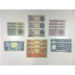 Bank Indonesia, A Nice Grouping of 20 Replacement Notes to 1990s.
