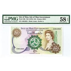 Isle of Man Government, ND (1979) Issued Banknote.