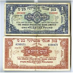 Anglo-Palestine Bank Limited, 1948-1951, Pair of Issued Notes