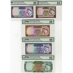 Kuwait Currency Board, 1960-1961, Complete First Issue Set of 5 Banknotes.