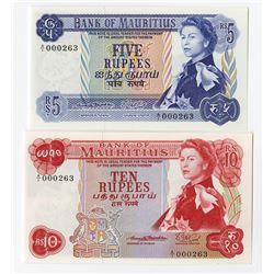 Bank of Mauritius, 1967 Banknote Pairing