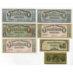 Estado de Chihuahua, 1874-1914, Lot of 7 Issued Notes.