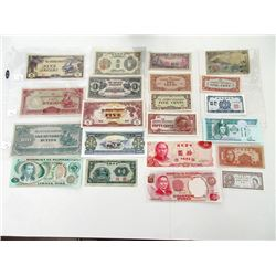Assorted Asian & Pacific Issuers, ca.1870s-1960s, Group of 55 Issued Notes.