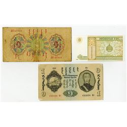 Commercial & Industrial Bank, 1925-2008, Trio of Issued Notes.