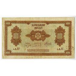 Banque D'Etat Du Maroc, 1943 Issued Banknote.