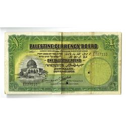 Palestine Currency Board, 1939, Issued Note