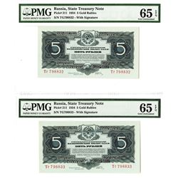 "State Treasury Note, 1934 ""Gold Ruble"" High Grade Sequential Banknote Pair."