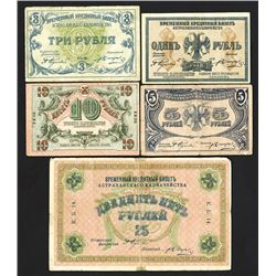 Astrakhan Region, 1918, Provisional Credit Notes Issue Quintet