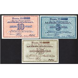 V.I. Asmolov & Co. in Rostov, 1919 Factory Scrip Note Assortment.
