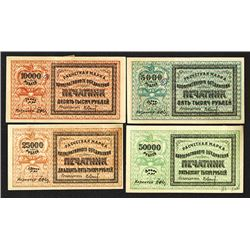 Turkestan District, Private Scrip Notes, 1922 Payment Coupons Issue.