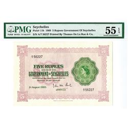 Government of Seychelles, 1960 Issued Banknote.