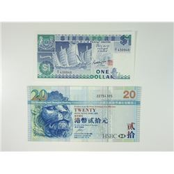 Singapore and Hong Kong, A Pair of Replacement Notes.