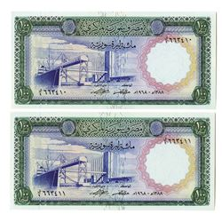 Central Bank of Syria, 1968, Issued Sequential Pair.