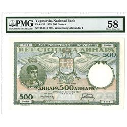 Yugoslavia National Bank, 1935 Issued Banknote.